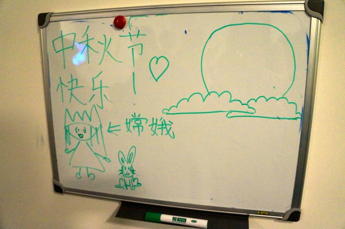 A whiteboard doodle that decorated the common dining room during our mid-autumn celebration dinner.